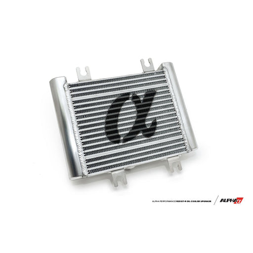 AMS Alpha Performance R35 GT-R Oil Cooler Upgrade