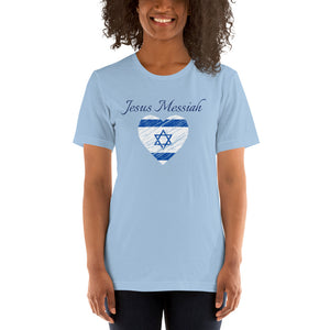 Jesus Messiah Star Of David Short-Sleeve T-Shirt - Clove And Lime Design Shoppe