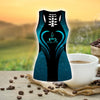 Coffee Beauty Blue Tank Top And Leggings