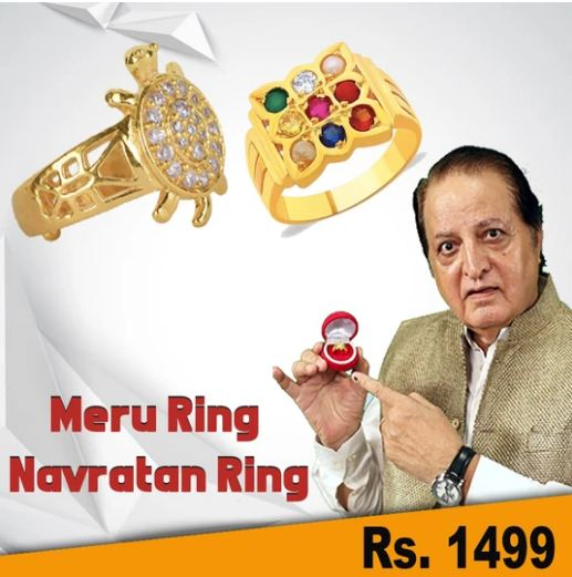 Navratna Ring and Meru Ring Gold Plated Unisex