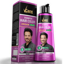 Load image into Gallery viewer, Vcare Hair Color Shampoo Black and Brown