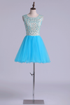 2019 Scoop Beaded Bodice Homecoming Dresses Tulle Short/Mini