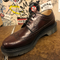 LOAKE - ROYAL BURGUNDY BROGUE WITH HEAT WELTED SOLE - The British Boot Company LTD