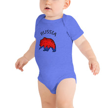 Load image into Gallery viewer, Russian Baby Bodysuit