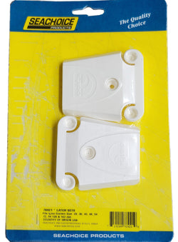 Two white latches in retail packaging