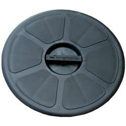 Round black cover with Armstrong logo on center panel.