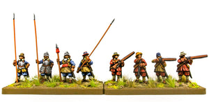 English Civil War 18mm