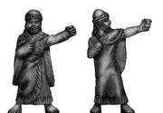 Elamite Officer (28mm)