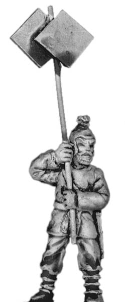 Pathlagonian infantry standard bearer (28mm)