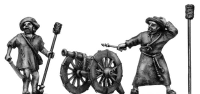 Artillery piece and crew (28mm)