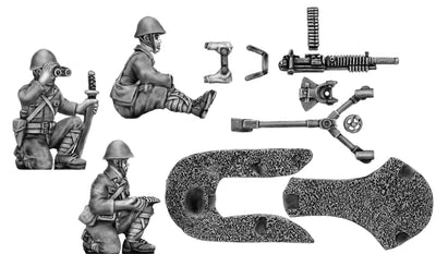 NEW - Japanese HMG with 3 crew, helmet (28mm)