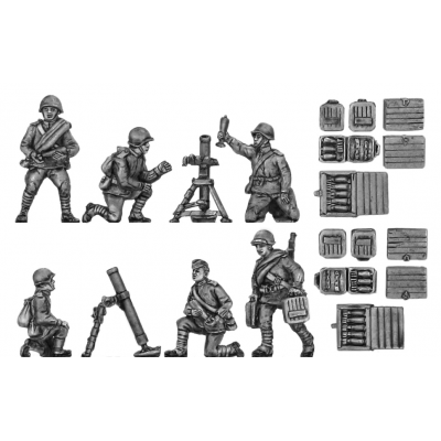 82mm mortar set - 2 mortars, 6 crew, ammo boxes (20mm)