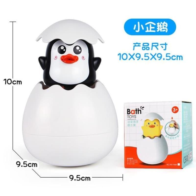 Bath Toys Rain Clouds Duckling Egg Baby Water Toys Children's Bathroom Sprinkling Baby Hot Gift - My Web Store Shopping