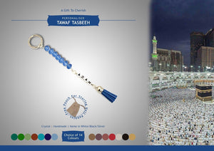 Handmade Personalised Crystal Tawaaf Tasbeeh/Prayer Beads