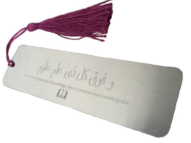 Personalised Engraved Metal Bookmark with Arabic Text and Choice of Coloured Tassel. Ramadan/Eid Gift.