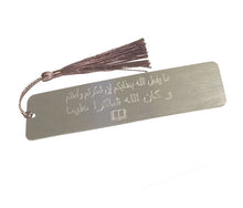 Load image into Gallery viewer, Personalised Engraved Metal Bookmark with Arabic Text and Choice of Coloured Tassel. Ramadan/Eid Gift.