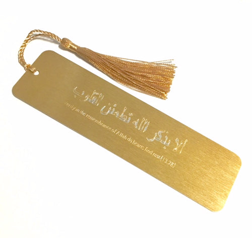 Personalised Engraved Gold Metal Bookmark with Arabic Text and Choice of Coloured Tassel. Valentine's Day Gift.
