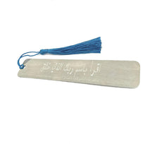 Load image into Gallery viewer, Personalised Engraved Metal Bookmark with Arabic Text and Choice of Coloured Tassel