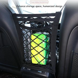 Mesh Net Trunk Bag!