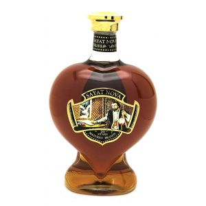 Sayat Nova Brandy 20 Star Armenia 750Ml