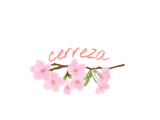 Website logo- cerreza is written on top of a cherry blossom branch