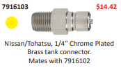 NISSAN/TOHATSU FUEL LINE CONNECTORS