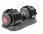 COREFX ADJUSTABLE DUMBBELL (50LB) SINGLE
