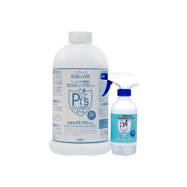 P's Guard 除菌消臭劑 300ml spray*1+800ml*1 居家抗菌組 (公司貨)