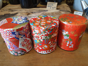 Japanese Washi Tea Canisters Small Tall