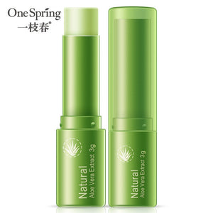 BIOAQUA Makeup Lip sticks Long Lasting Deep Moisturizing Aloe Makeup Lip Balm Colorless Lip Care Men Female Dilute the Lip