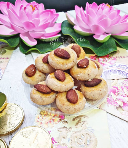 CNY Special: Roasted Almond Cookies