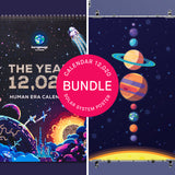 Space Admirer Bundle