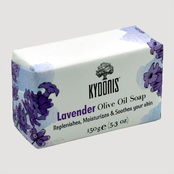 Lavender Olive Oil Soap Bar (5.3oz) | kydonisnew