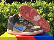 "Concepts x Nike SB Dunk High ""Mallard"""