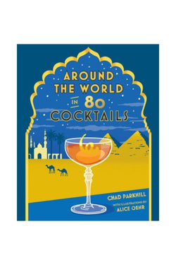 Around The World Cocktails