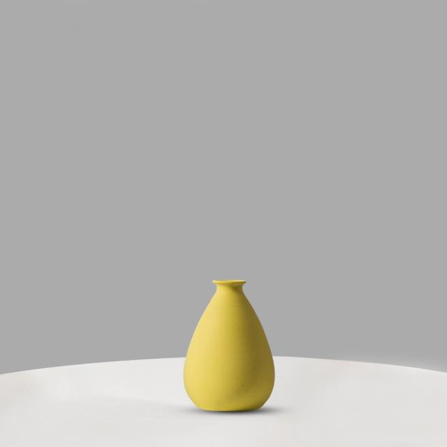 Yellow Minimalist Ceramic Vase
