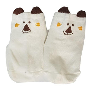 BigglyBoo Animals Baby Socks — Happy Puppy - BigglyBoo Baby Socks