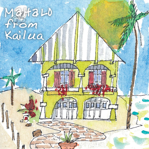 Yellow House -Mahalo from Kailua - 5x5 Greeting Card
