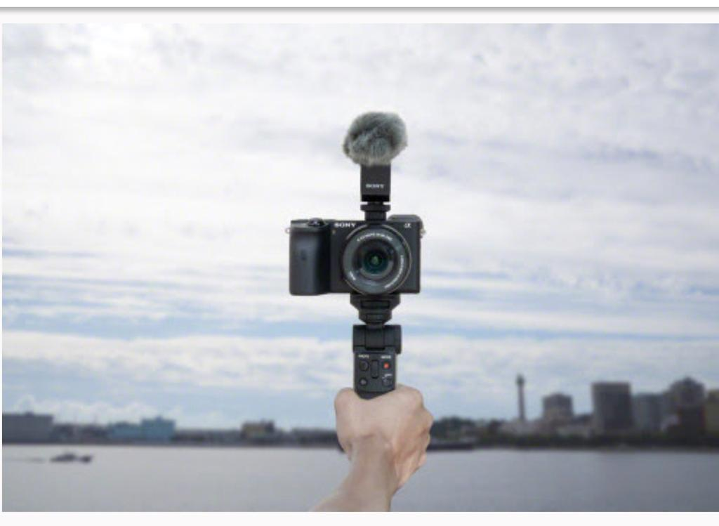 Sony GP-VPT2BT Wireless Shooting Grip