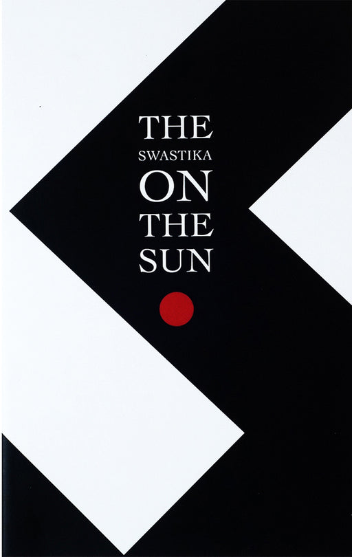 The swastika on the sun di Roberto Biadi