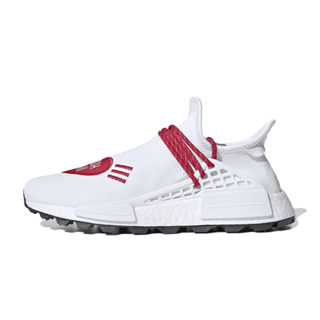 Adidas NMD HU Pharrell Human Made White Red