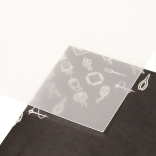 Frosted Polypropylene Sheet 0.73mm x 1100mm x 650mm