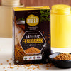 Fenugreek - Whole