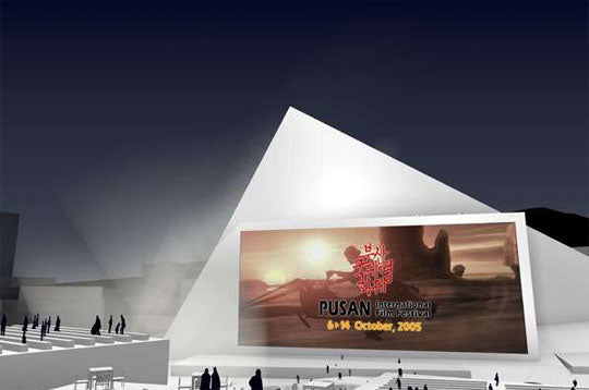Open Air Cinema for the Busan Film Festival in South Korea