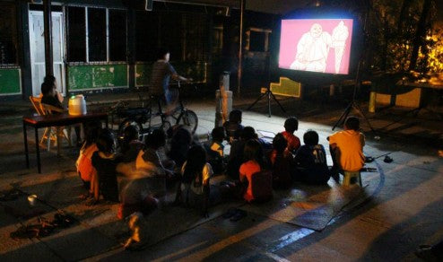 A bicycle powered screening