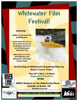 Greenville Whitewater Film Festival