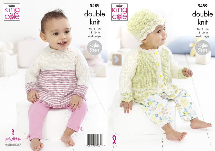 King Cole Pattern 5489