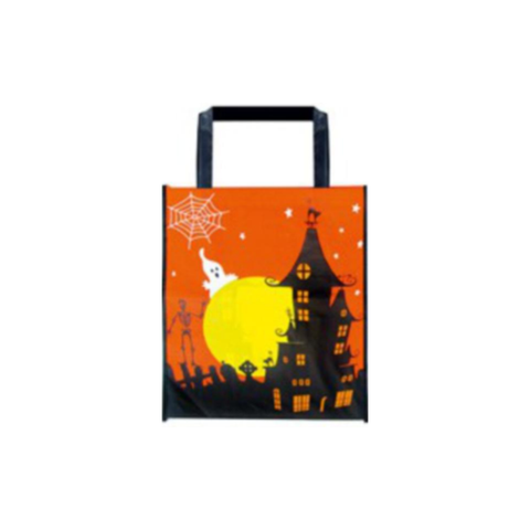 Trick or Treat Bag - Orange