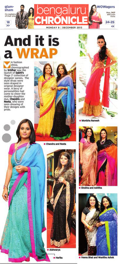 And it is a Wrap ! Sakhi in DECCAN CHRONICLE