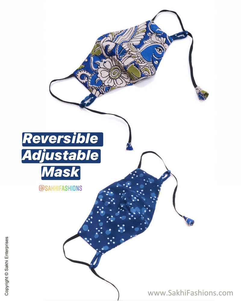 EE-M21022 Blue Reversible mask
